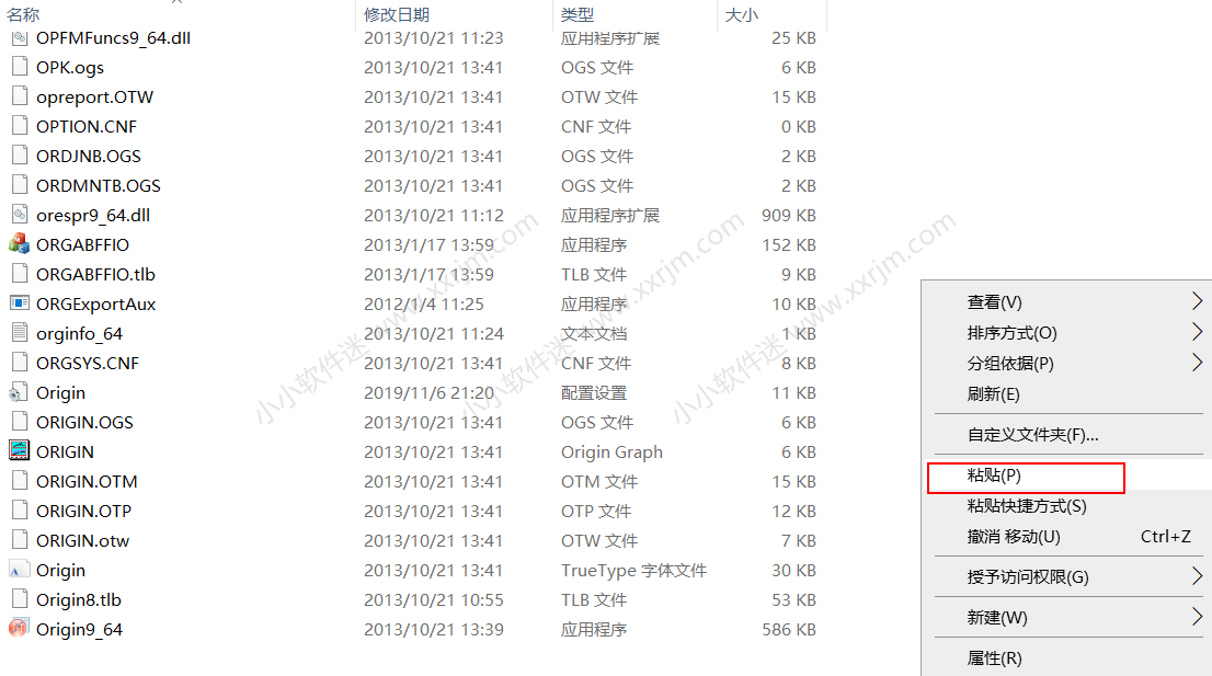 origin9.1中文破解版下载地址和安装教程