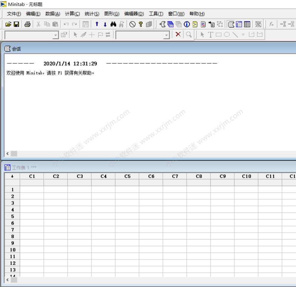 minitab15免安装简体中文破解版下载地址和安装教程