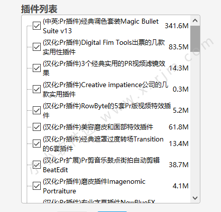 pr全套插件合集包/PR插件一键安装包pro v4.4.3破解版