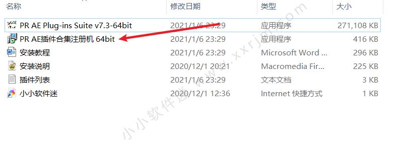 网酷 W-Cool PR/AE中文汉化版插件合集PR AE Plug-ins Suite v7.3-64bit破解版(含注册机)