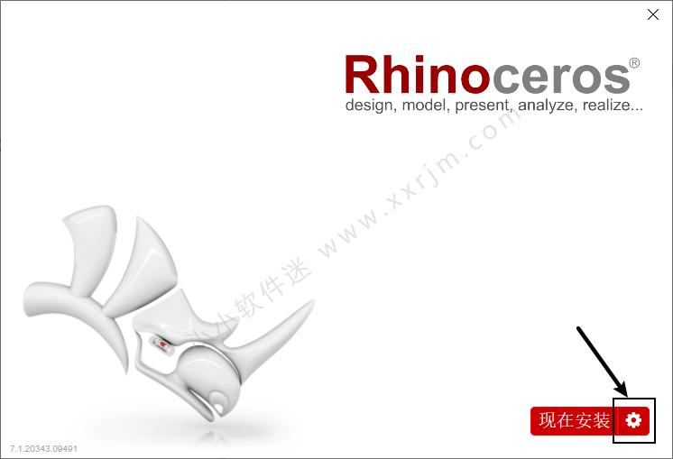 Rhino7(犀牛软件) v7.7.7.21160.05001 中文破解免授权码版