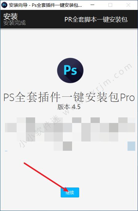 PS全套插件合集包/PS插件一键安装包破解直装版