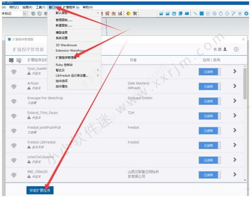 Enscape 3.0简体中文汉化破解版-附安装教程