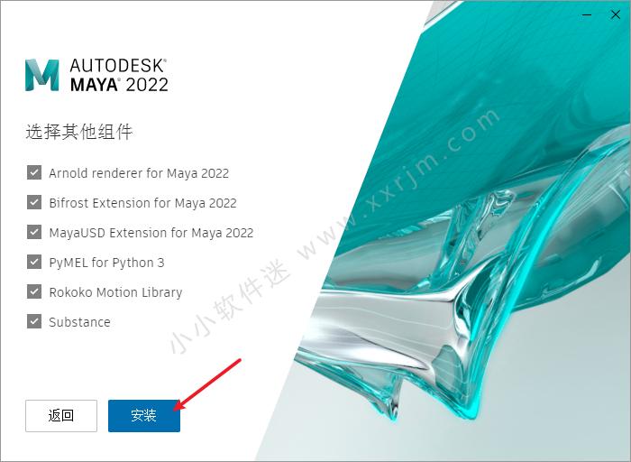 Maya 2022中文破解版下载地址和安装教程(直装即破解)