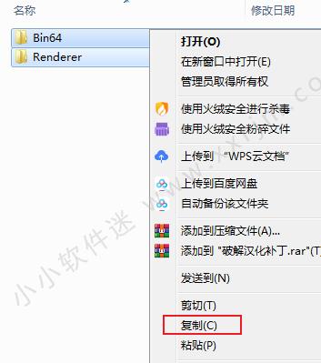 Enscape3.1渲染器中文破解版下载+安装教程+离线资源库